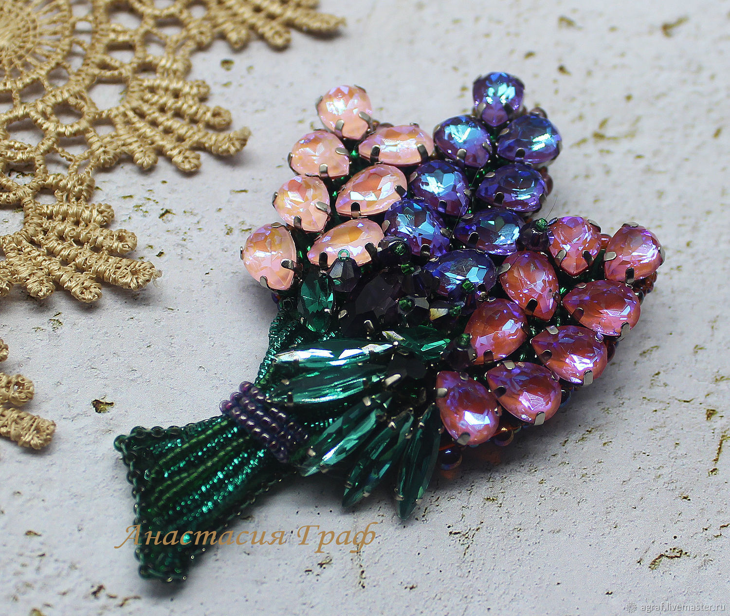 Set for creating a Lupin Bouquet brooch with a master class, Rhinestones, Solikamsk,  Фото №1