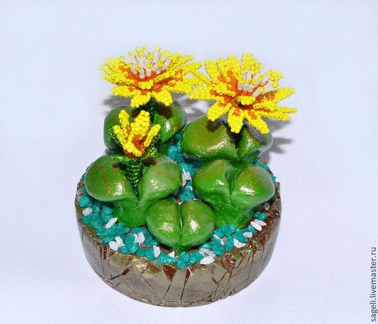 Цветы ручной работы. Ярмарка Мастеров - ручная работа. Купить Литопсы из бисера. Handmade. Желтый, живые камни, сувенир, бисер