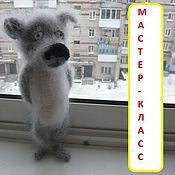 Материалы для творчества ручной работы. Ярмарка Мастеров - ручная работа Мастер-класс по волчонку. Handmade.