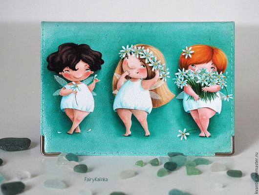 Обложка может быть с тремя феечками или одной из трёх!  Магазин волшебных феечек. FairyKalinka