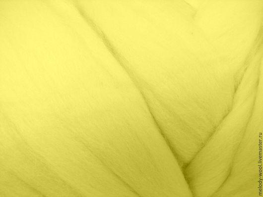 Валяние ручной работы. Ярмарка Мастеров - ручная работа. Купить Шерсть для валяния меринос 18 микрон цвет Свет (Light). Handmade.