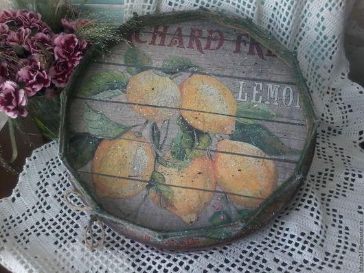 Кухня ручной работы. Ярмарка Мастеров - ручная работа. Купить деревянный круглый поднос Лимоны декупаж. Handmade. Комбинированный