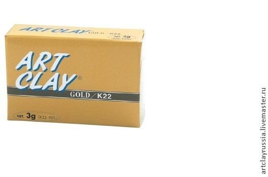 Для украшений ручной работы. Ярмарка Мастеров - ручная работа. Купить Золотая глина ART CLAY GOLD K22 3g. Handmade.