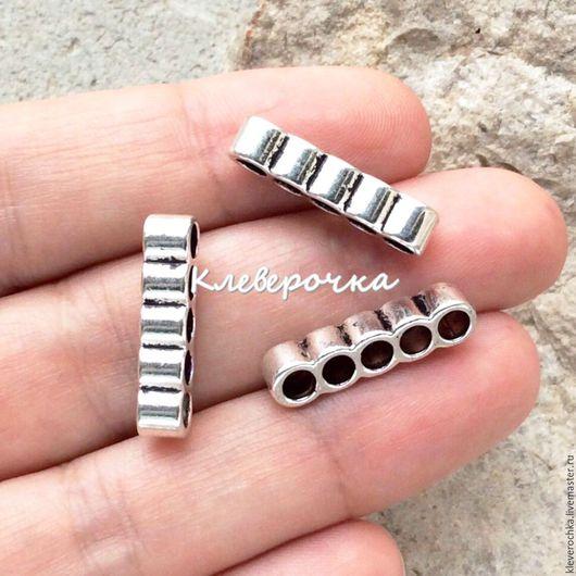 Разделители на 5 нитей или шнуров, цвет серебро античное. Разделители для нитей, для бижутерии и украшений ручной работы. Handmade.