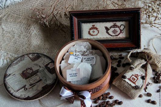 """Персональные подарки ручной работы. Ярмарка Мастеров - ручная работа. Купить Подарочный набор """"Tea&Coffee"""" с пожеланиями. Handmade. Кофейный"""