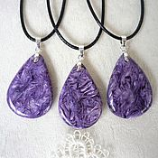 Украшения handmade. Livemaster - original item Pendants made of charoite. Handmade.