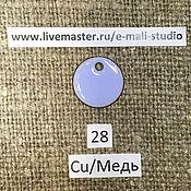 Материалы для творчества handmade. Livemaster - original item Enamel opaque Forget-me-not No.28 Dulevo. Handmade.