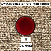 Материалы для творчества handmade. Livemaster - original item Enamel transparent Ruby No.5 Dulevo. Handmade.