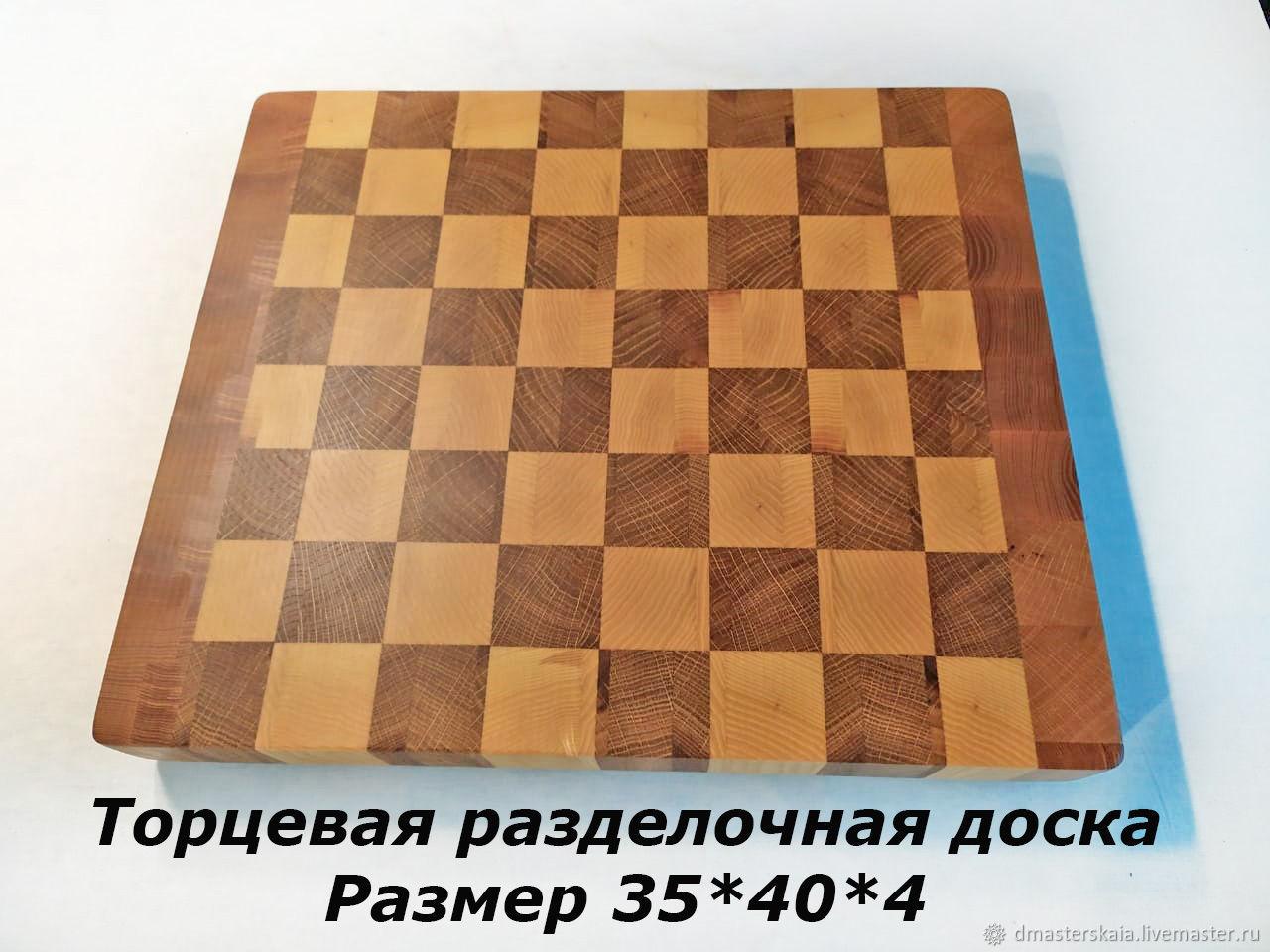 End cutting Board, Utensils, Nevinnomyssk,  Фото №1