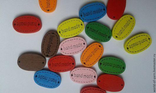 Разноцветные деревянные бирочки с надписью `Хенд Мэйд`. Цена 4 руб. за штуку.