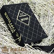 """Сумки и аксессуары handmade. Livemaster - original item Клатч-книга """"Муму"""". Handmade."""