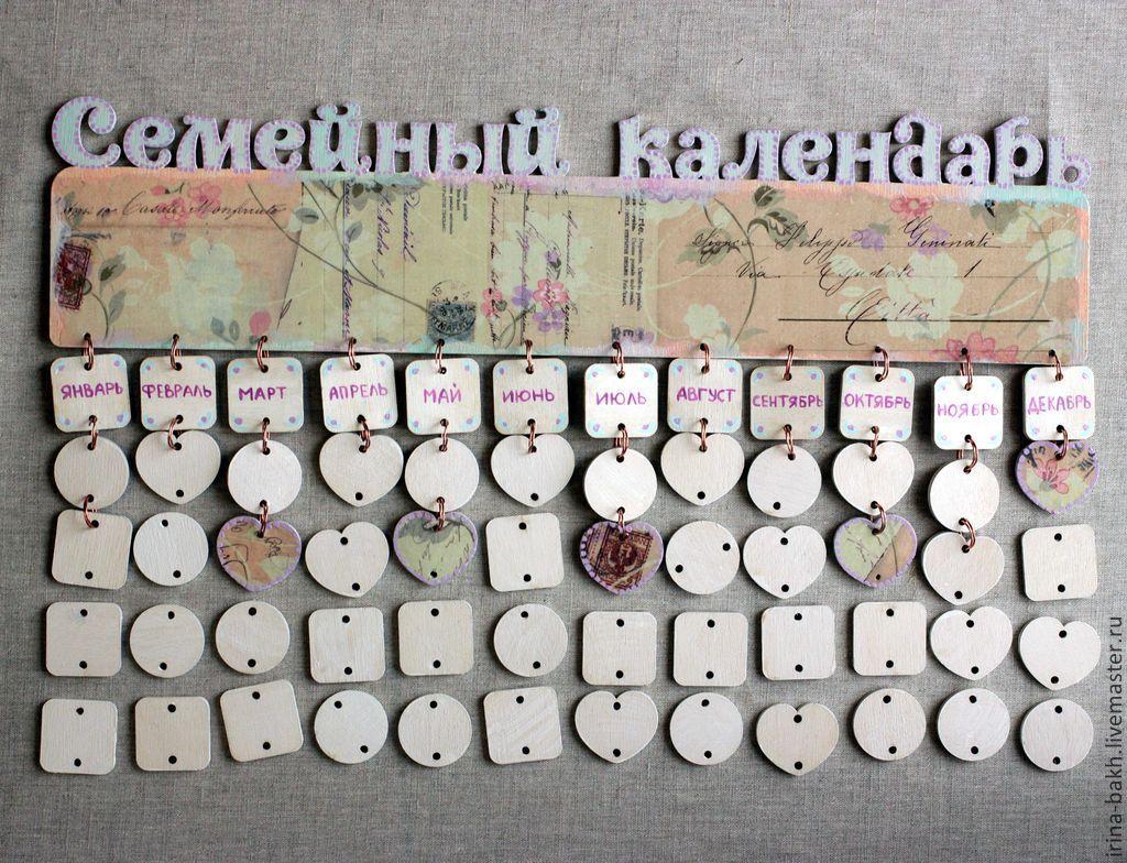 Календарь День Рождений - фото 11