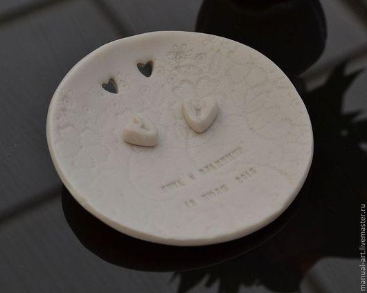 Свадебные аксессуары ручной работы. Ярмарка Мастеров - ручная работа. Купить Тарелочка для колец 24. Handmade. Белый, свадебные аксессуары