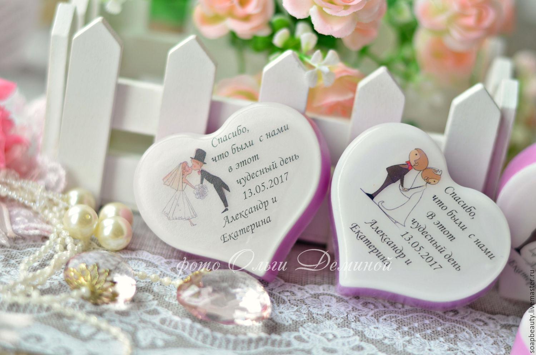 Подарки гостям на свадьбе от молодоженов спб 45