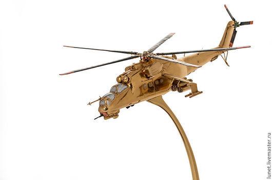 Подарки для мужчин, ручной работы. Ярмарка Мастеров - ручная работа. Купить Ми-24 — советский/российский ударный вертолёт. Handmade.