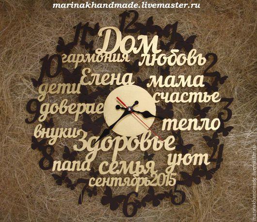 Часы для дома ручной работы. Ярмарка Мастеров - ручная работа. Купить Часы. Handmade. Золотой, горький шоколад, часы для дома