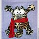 Игрушки животные, ручной работы. Заказать Кот Саймона в машину. Текстильный кот с шарфом. Лидия Лавицкая - Куклы и текСТИЛЬ. Ярмарка Мастеров.