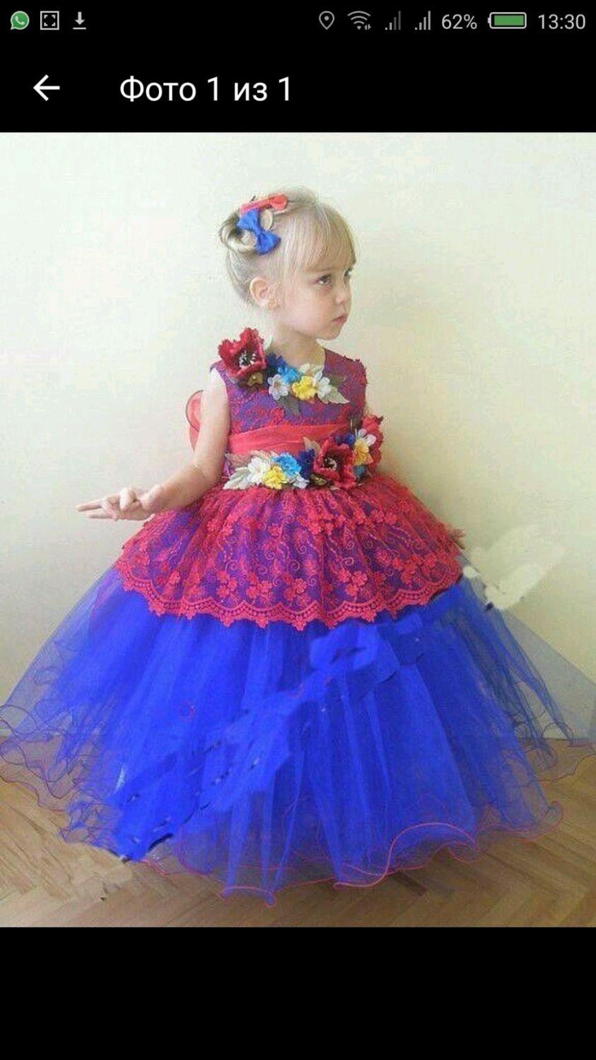 Шикарное платье. Зксклюзив. Р. 122,128,134,140, Платье, Орел,  Фото №1