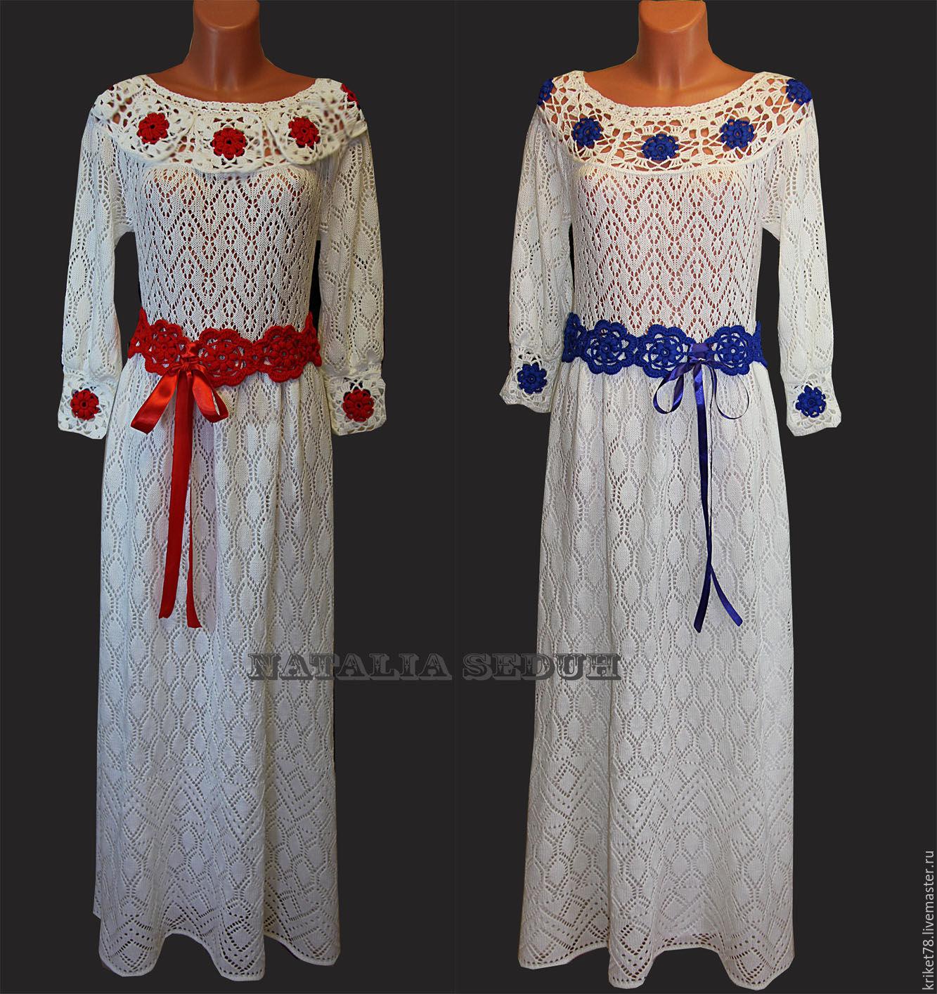 Детское Платье Купить В Краснодаре