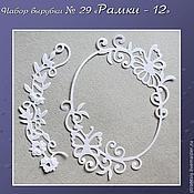 Материалы для творчества handmade. Livemaster - original item set cutting no. 29 frame - 12. Handmade.