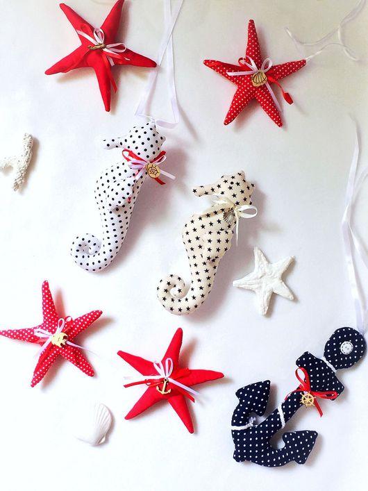Персональные подарки ручной работы. Ярмарка Мастеров - ручная работа. Купить Подарочный набор в морском стиле: конек, якорь и две звезды. Handmade.