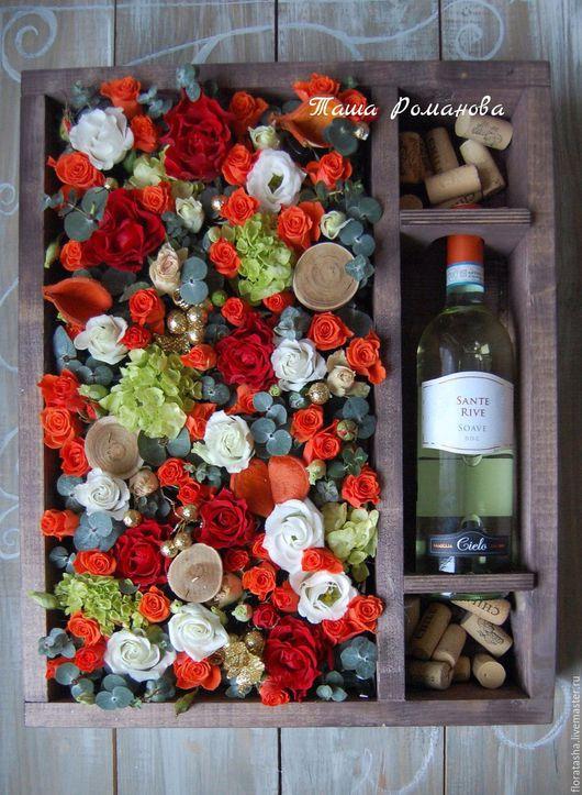 Персональные подарки ручной работы. Ярмарка Мастеров - ручная работа. Купить Деревянная коробка с флористическим наполнением и вином. Handmade. Оранжевый