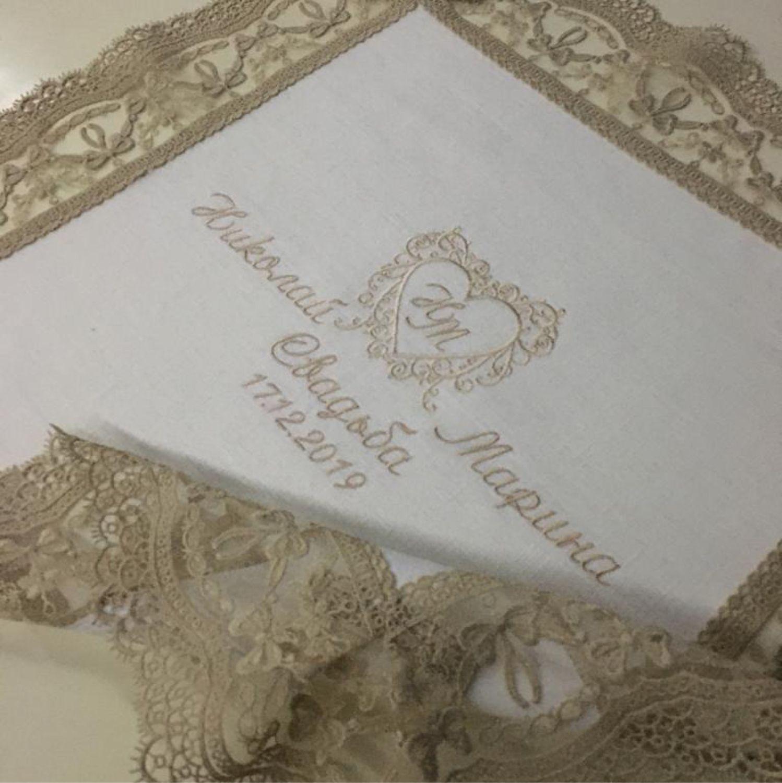 Салфетка на свадьбу. На заказ, Подарки, Москва,  Фото №1