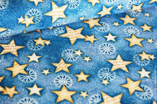 """Шитье ручной работы. Ярмарка Мастеров - ручная работа. Купить Хлопок """"Парад звезд"""". Handmade. Хлопок, ткань для пэчворка, пэчворк"""