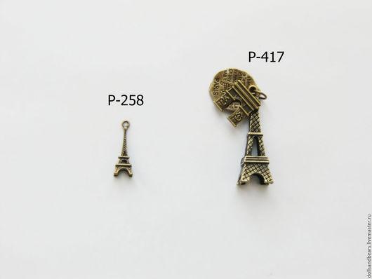 Р-258эйфилева башня, 23*8м, цвет бронза 10руб Р-417Париж, цвет бронза 50руб