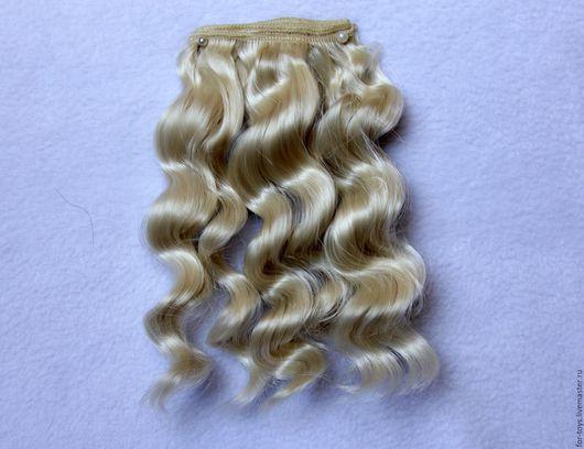 Трессы для кукол волосы волнистые 15см
