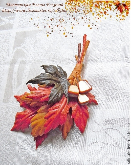 """Броши ручной работы. Ярмарка Мастеров - ручная работа. Купить Брошь из кожи """"Питерская осень"""" украшение из кожи. Handmade. Брошь"""