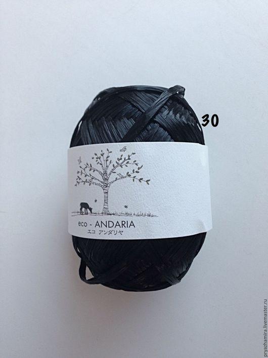 Цвет черный