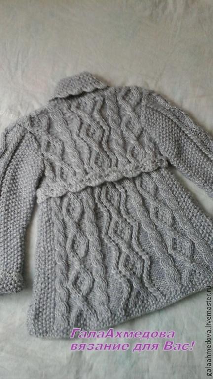 3b0fed8fd knitted coat