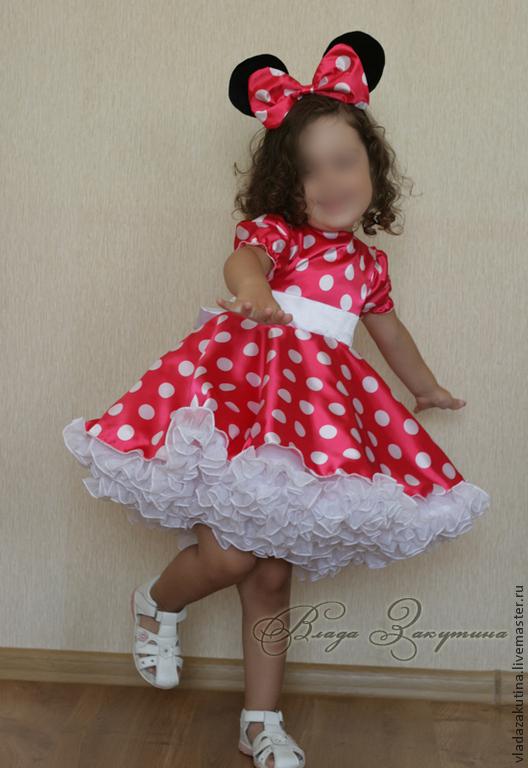 Костюм мини мауса для девочки своими руками