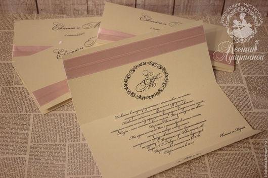 Свадебные аксессуары ручной работы. Ярмарка Мастеров - ручная работа. Купить Приглашение на свадьбу. Handmade. Бежевый, приглашения ручной работы