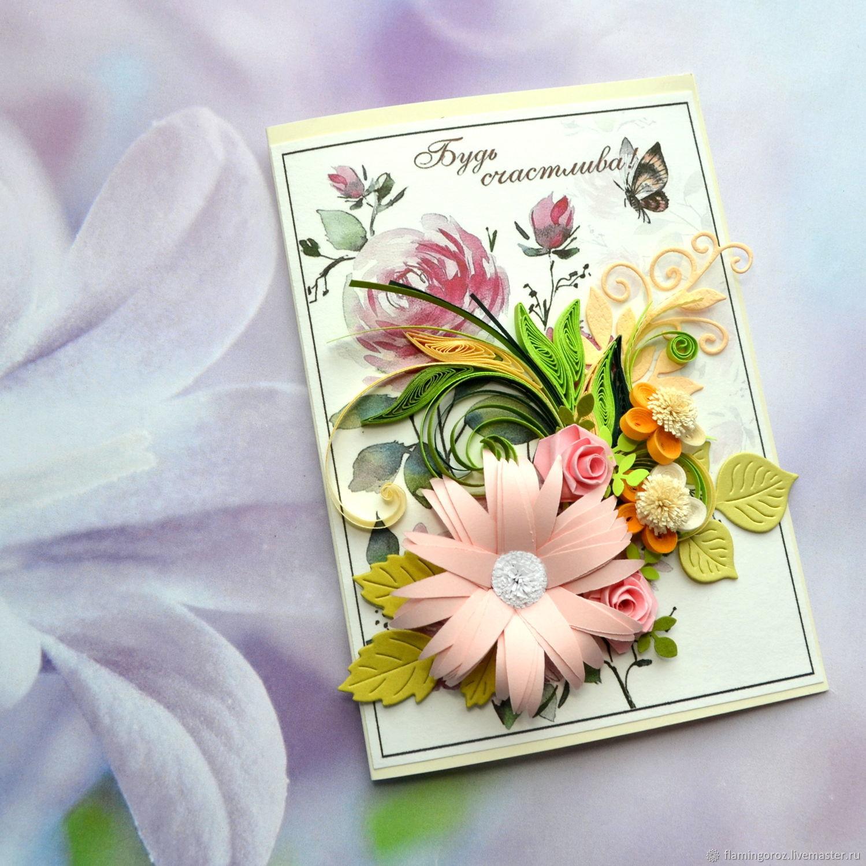 Ярославль открытки ручной работы, пожеланием