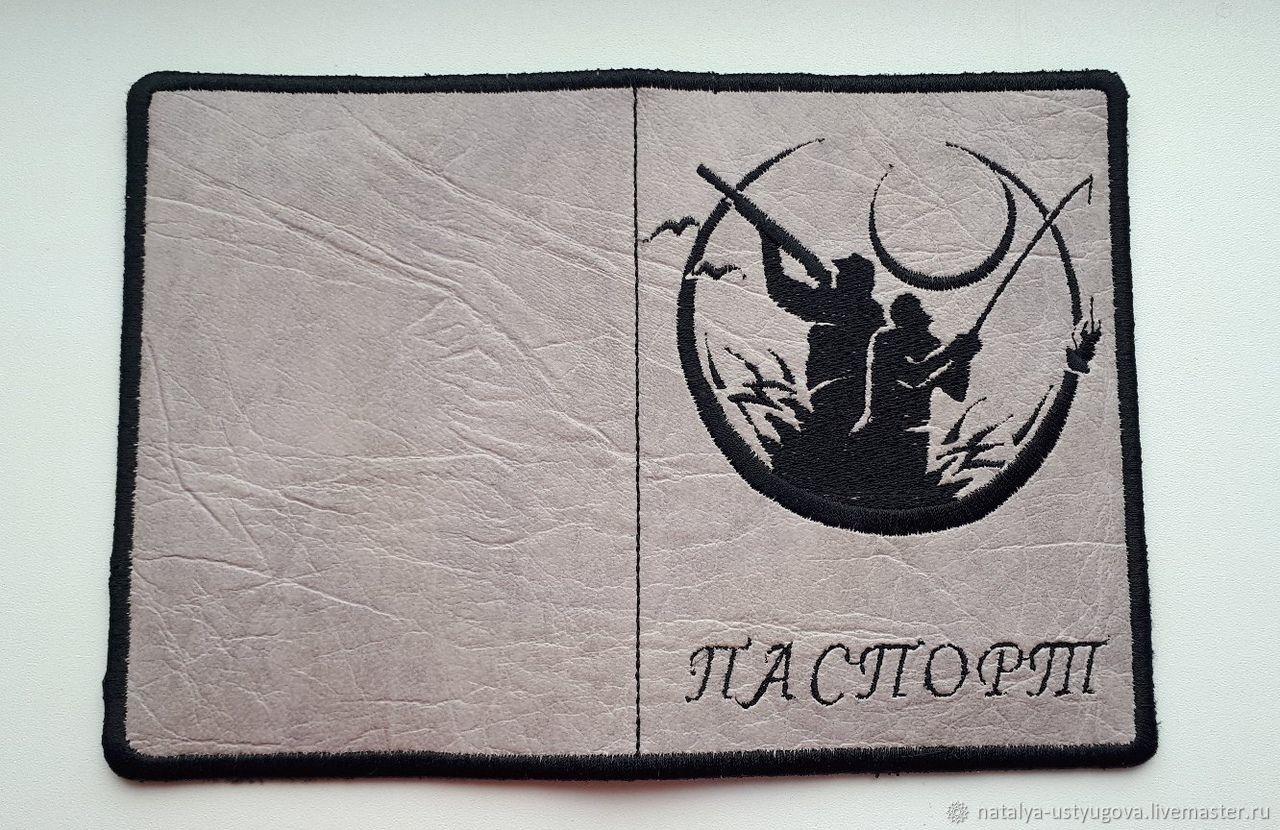 Обложка на паспорт, Подарки для охотников и рыболовов, Усть-Катав,  Фото №1