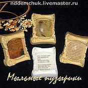 Косметика ручной работы handmade. Livemaster - original item Soap Old scroll. Handmade.