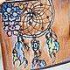 """Кошельки и визитницы ручной работы. Заказать Кошелек женский кожаный """"Ловец снов"""". Мила Рогозян (milamio). Ярмарка Мастеров."""