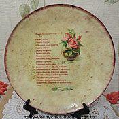 Посуда handmade. Livemaster - original item Decorative panels-plates