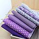 Фиолетовая коллекция тильда тканей для пошива текстильных кукол Тильда, лоскутного шитья и пэчворка