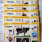 Мягкие игрушки ручной работы. Ярмарка Мастеров - ручная работа Домашние животные (лото). Handmade.