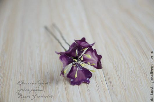 """Заколки ручной работы. Ярмарка Мастеров - ручная работа. Купить Шпилька для волос """"Фиолетовый цветок"""" из Витраль. Handmade. Витраль, цветы"""