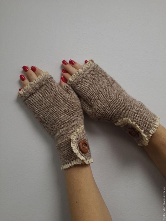 Варежки, митенки, перчатки ручной работы. Ярмарка Мастеров - ручная работа. Купить Митенки экостиль. Handmade. Бежевый, митенки женские