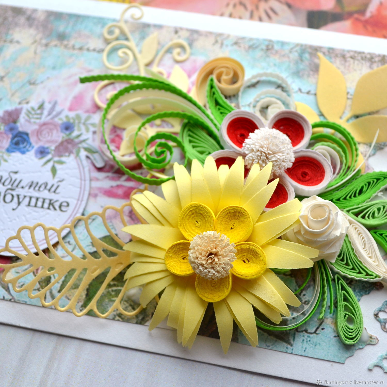 Передаривать открытки, открытки из квилинга для бабушки