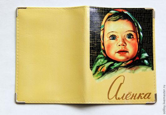 """Обложки ручной работы. Ярмарка Мастеров - ручная работа. Купить обложка  """"Алёнка"""" (кожа). Handmade. Натуральная кожа, обложка, символ"""