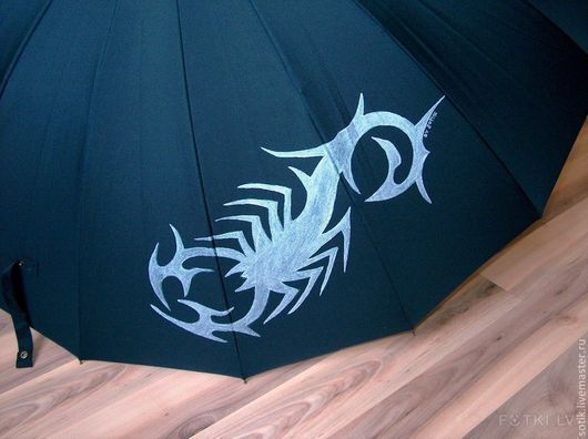"""Зонты ручной работы. Ярмарка Мастеров - ручная работа. Купить Зонт """"Скорпион"""". Handmade. Черный, роспись зонта, ручная роспись"""