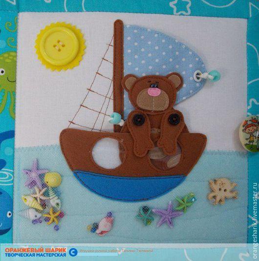 Развивающие игрушки ручной работы. Ярмарка Мастеров - ручная работа. Купить Совместный пошив сложной развивающей книги. Handmade.