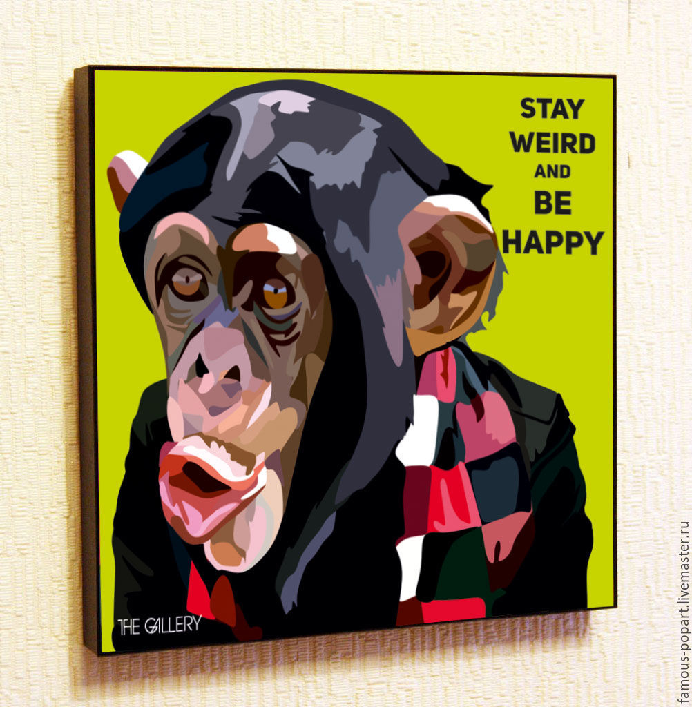 Painting poster Pop Art Monkey, Pictures, Moscow,  Фото №1