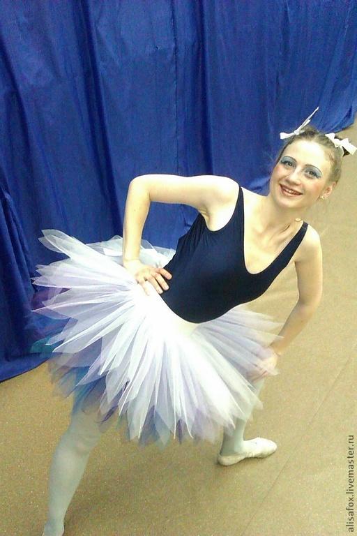 Купить юбку как у балерины